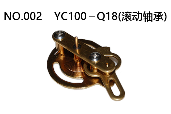 NO.002