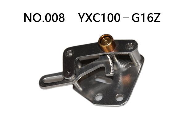 NO.008
