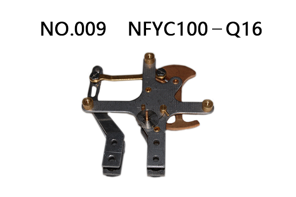 NO.009